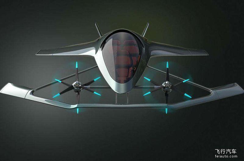 阿斯顿·马丁 Volante Vision Concept 飞艇汽车参数报价2020年上市