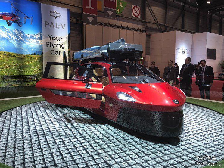 PAL-V Liberty 荷兰飞艇汽车参数报价2019年上市