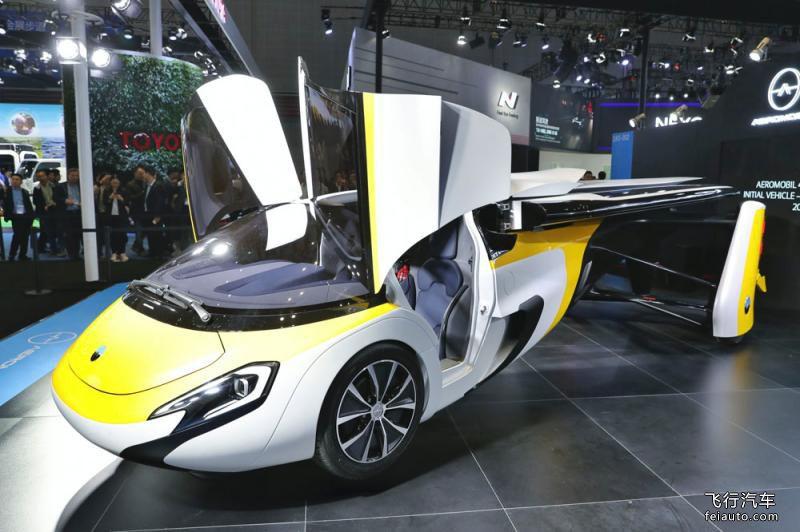 AeroMobil 飞艇汽车参数报价2021年上市